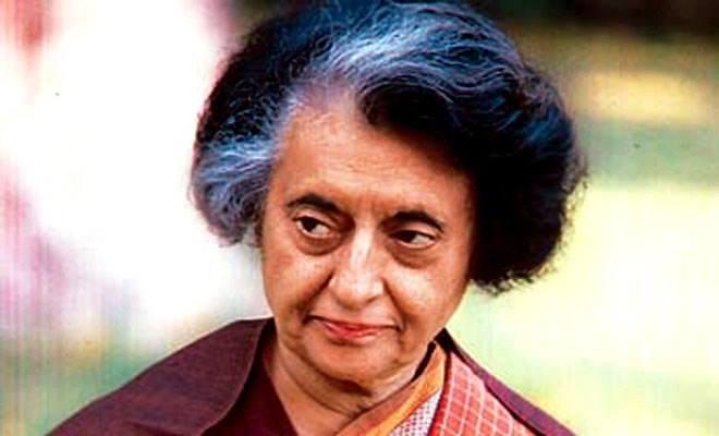 इंदिरा गाँधी
