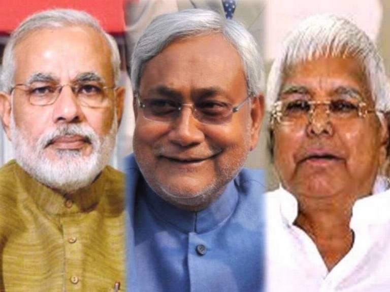 राजनीती के तीन दिग्गज