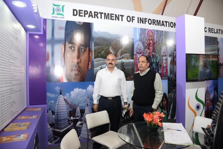 अंतराष्ट्रीय विश्व व्यापार मेले में आइ.पी.आर.डी. के निदेशक श्री अवधेश कुमार पांडेय