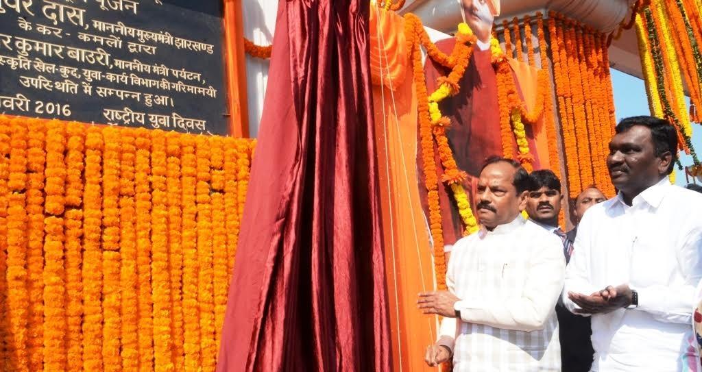 स्वामी विवेकानंद की मूर्ति स्थापना के लिए शिलान्यास